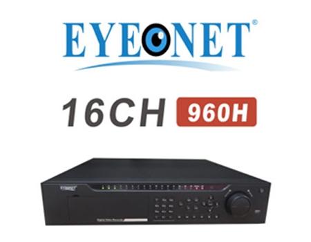 20186102961391535827ASD-EYEONET_9616HS_001